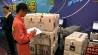 Помощь от РОСАТОМа для Фукусимы