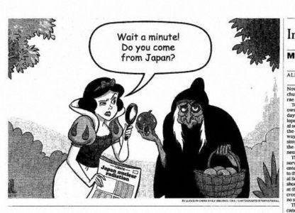 Карикатура из International Herald Tribune принадлежащей The New York Times про Японию и Фукусиму конкретно